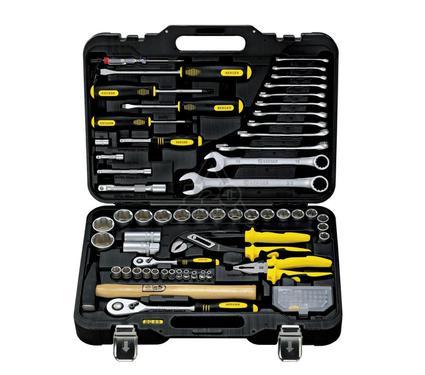 Набор инструментов в чемодане, 89 предметов BERGER BG089-1214