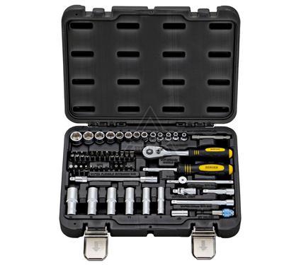 Набор инструментов в чемодане, 55 предметов BERGER BG055-14