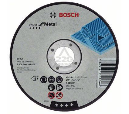 Круг отрезной BOSCH Expert for Metal 150 Х 1,6 Х 22