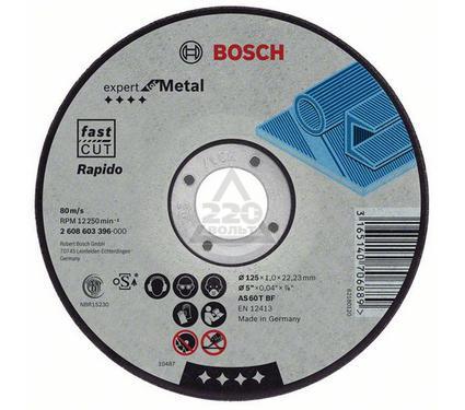 Круг отрезной BOSCH Expert for Metal Rapido 180 Х 1,6 Х 22 выпуклый