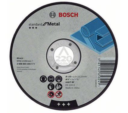 Круг отрезной BOSCH Standard for Metal 125 Х 1,6 Х 22