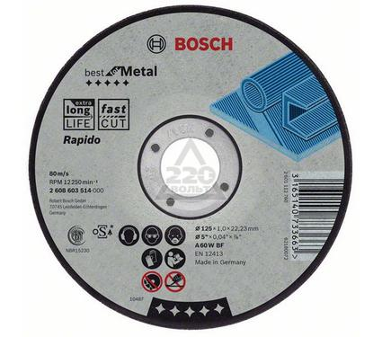 ���� �������� BOSCH Best for Metal 125 � 1,0 � 22