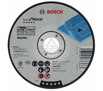 Круг отрезной BOSCH Best for Metal 180 Х 1,6 Х 22 выпуклый