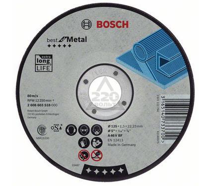 Круг отрезной BOSCH Best for Metal 125 Х 1,5 Х 22 выпуклый