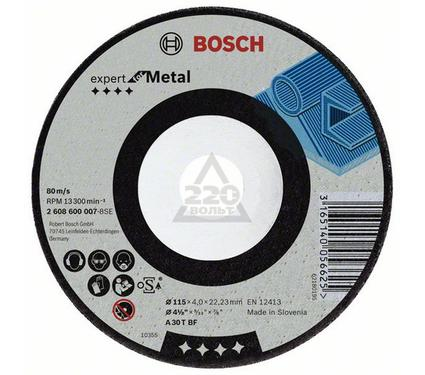 Круг зачистной BOSCH Expert for Metal 115 Х 4,8 Х 22