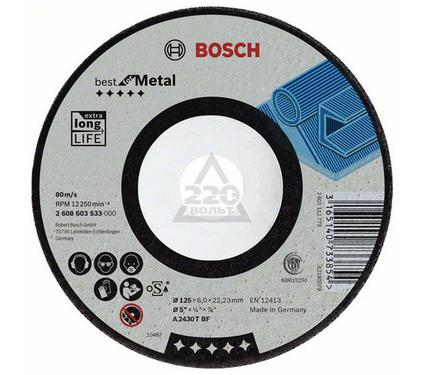 Круг зачистной BOSCH Best for Metal 115 Х 7 Х 22