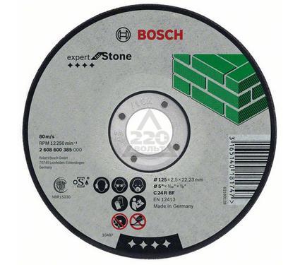 Круг отрезной BOSCH Expert for Stone 180 Х 3,0 Х 22 по камню, выпуклый