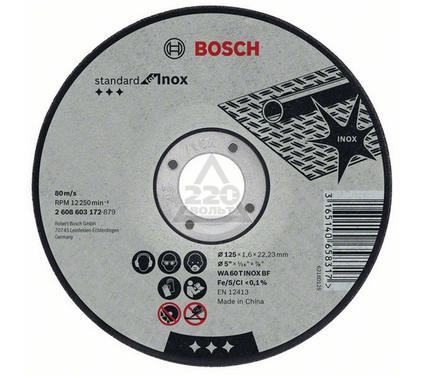 ���� �������� BOSCH Standard for Inox 125 � 1,6 � 22 �� ������.
