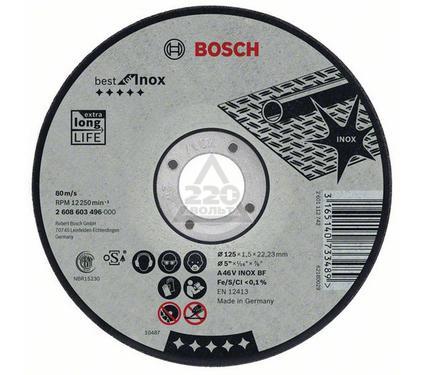 Круг отрезной BOSCH Best for Inox 125 Х 2,5 Х 22 по нержавейке