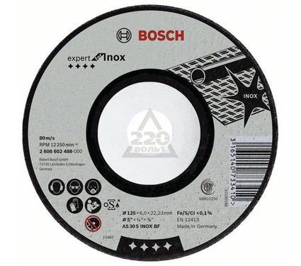 Круг зачистной BOSCH Expert for Inox 125 Х 6 Х 22 по нержавейке