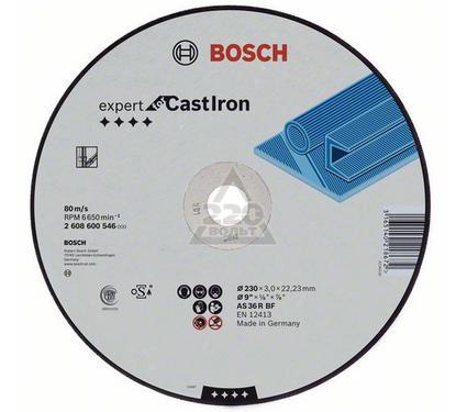 ���� �������� BOSCH Expert for Cast Iron 230 � 3,0 � 22 �� ������