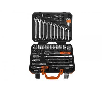 Набор инструментов в чемодане, 77 предметов STURM! 1045-20-S77