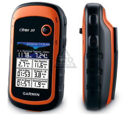Туристический навигатор GARMIN eTrex 20 GPS\GLONAS Russia