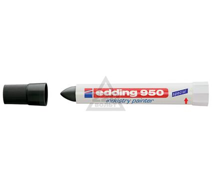 Маркер EDDING E-950#1-B#1