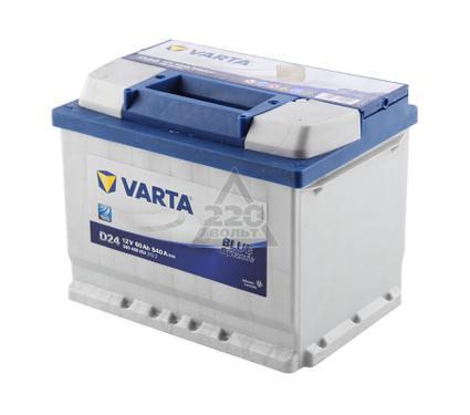 Аккумулятор VARTA BLUE dynamic 560 408 054