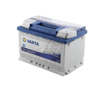 Аккумулятор VARTA BLUE dynamic 574 012 068