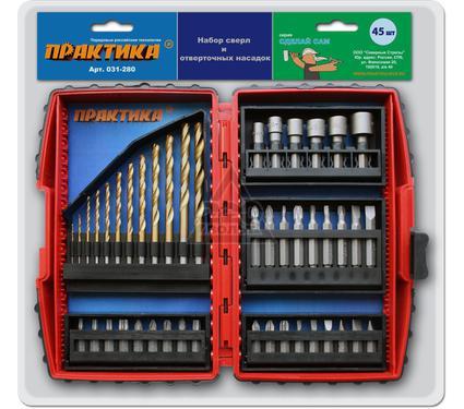 Набор насадок для дрели ПРАКТИКА 031-280 45 предметов