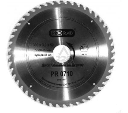 Круг пильный твердосплавный PRORAB PR0710 по дереву 300 X 48 X 50