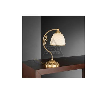 Лампа настольная RECCAGNI ANGELO 7005-PP