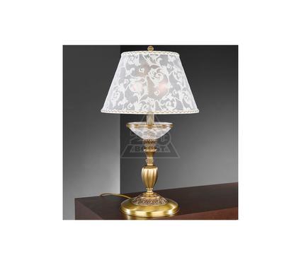Лампа настольная RECCAGNI ANGELO 7032-GP