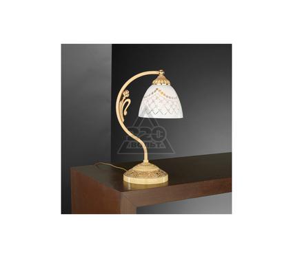 Лампа настольная RECCAGNI ANGELO 7252-PP