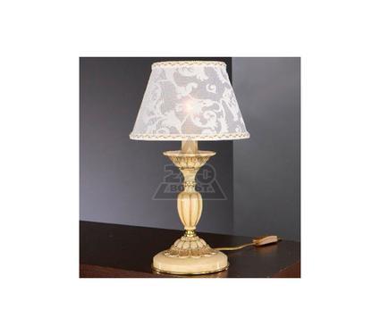 Лампа настольная RECCAGNI ANGELO 7632-PP