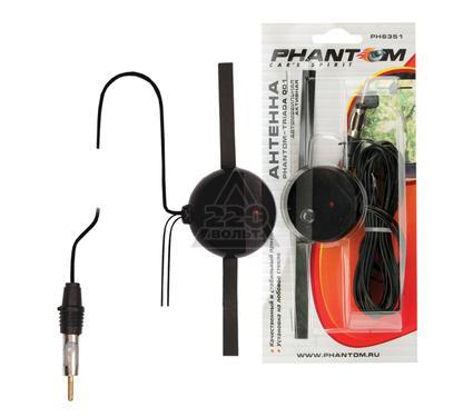 Антенна PHANTOM Triada 001 PH6351