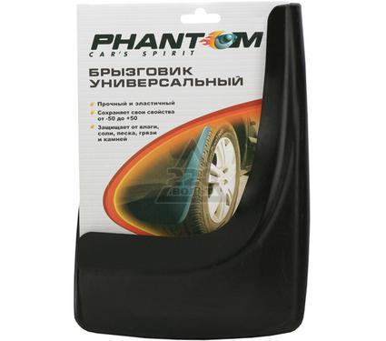 Брызговик PHANTOM PH5171