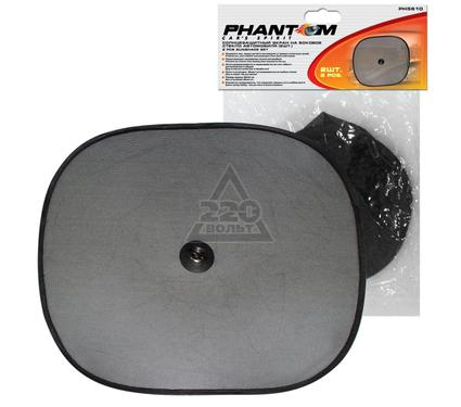 Экран PHANTOM PH5610