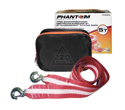 Трос буксировочный PHANTOM PH5008