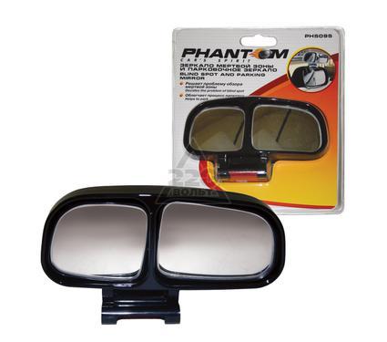������� PHANTOM PH5095