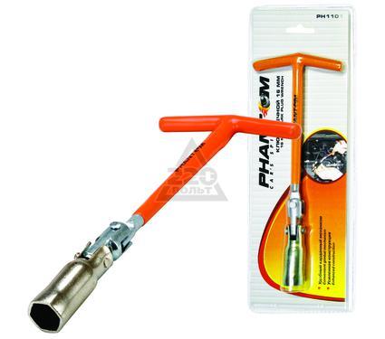 Ключ свечной PHANTOM PH1101