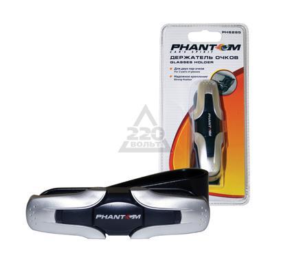 ��������� PHANTOM PH6285