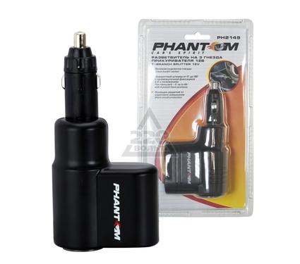 Разветвитель PHANTOM PH2149