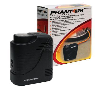 Автомобильный компрессор PHANTOM РН2025