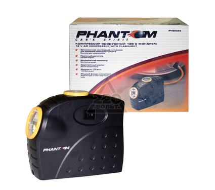 Автомобильный компрессор PHANTOM РН2026
