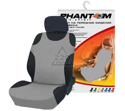 Чехол автомобильный PHANTOM PH5066