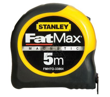 ������� STANLEY ''FATMAX BL.ARMOR'' FMHT0-33864