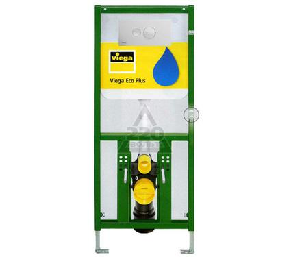 Инсталляция для унитаза VIEGA Eco Plus 660321