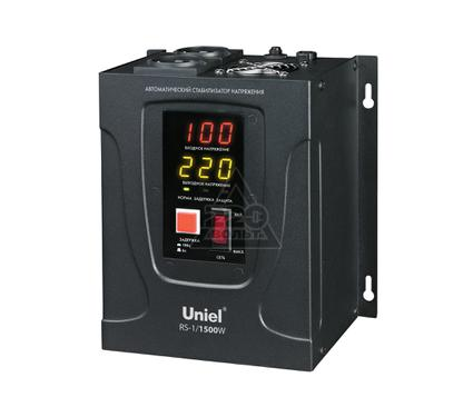 Стабилизатор напряжения UNIEL RS-1/1500W