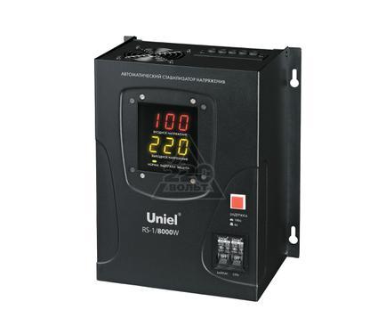 Стабилизатор напряжения UNIEL RS-1/8000W
