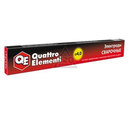 Электроды для сварки QUATTRO ELEMENTI 772-159