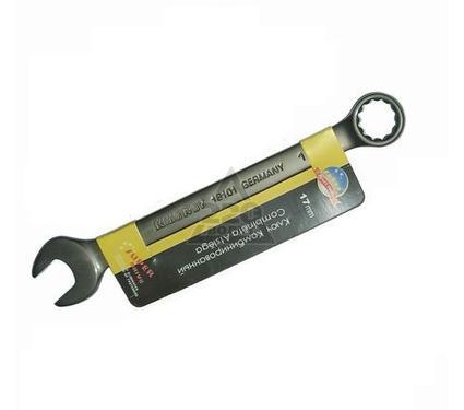 Ключ гаечный комбинированный 10х10 SKRAB 44010