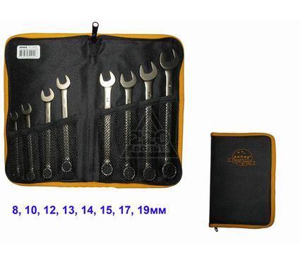Набор комбинированных гаечных ключей в пенале, 8 шт. SKRAB 44042