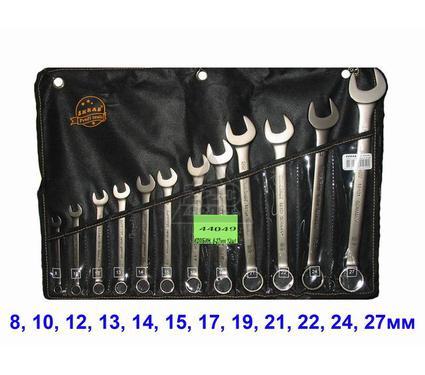 Набор комбинированных гаечных ключей в чехле, 12 шт. SKRAB 44049