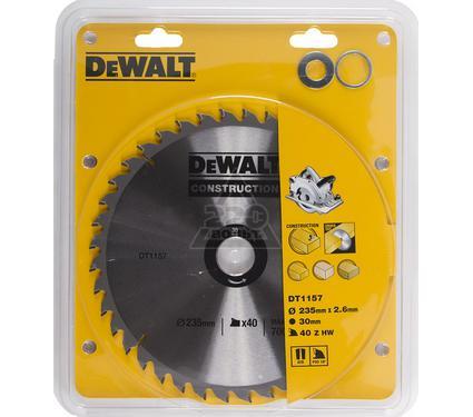 Круг пильный твердосплавный DEWALT DT1157-QZ