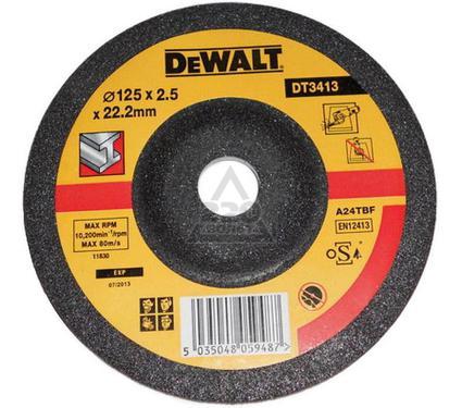 Круг отрезной DEWALT 125 X 3 X 22 выпуклый