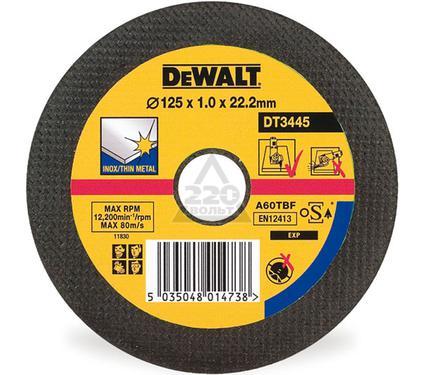 Круг отрезной DEWALT 125 X 1 X 22 по нержавейке
