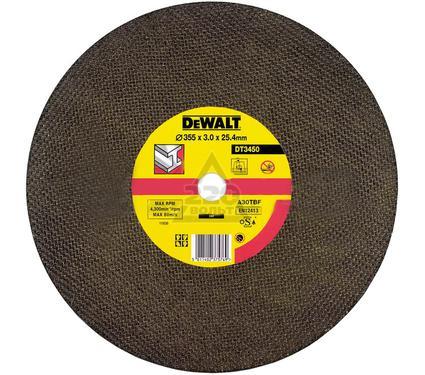 Круг отрезной DEWALT 355 X 3 X 25.4