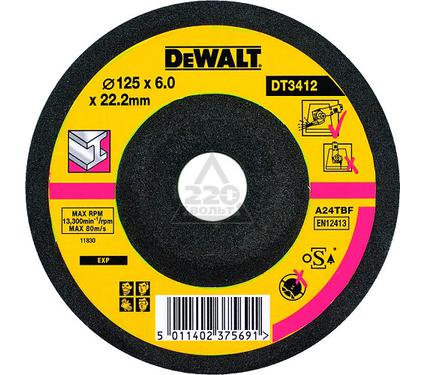 Круг зачистной DEWALT 125 X 6 X 22